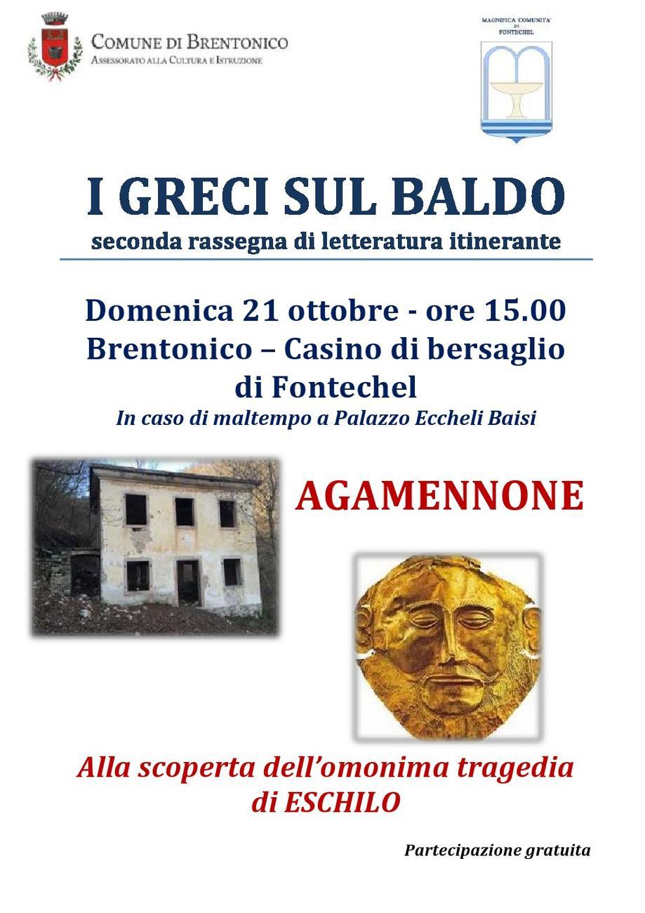 """I Greci sul Baldo: """"Agamennone"""""""